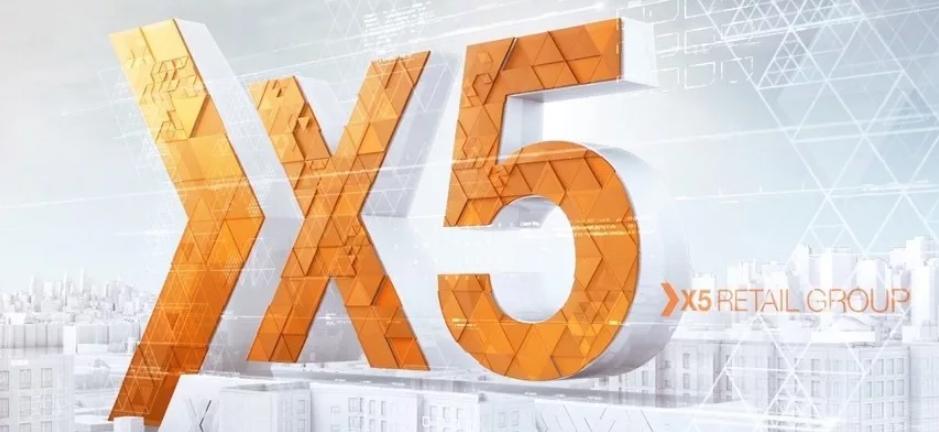 Регистрация личного кабинета на сайте X5